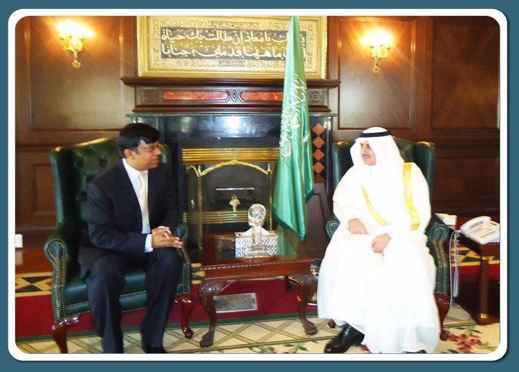 Consulate General of Bangladesh, Jeddah :: Saudi Arabia